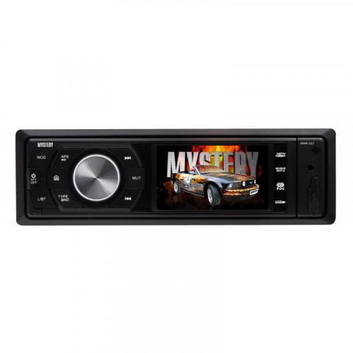 Автомагнитола DVD с экраном MMR-327