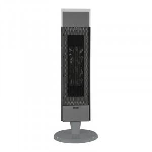 Керамический тепловентилятор Mystery MCH-1023