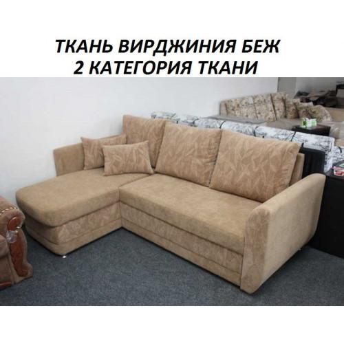 Угловой диван Татьяна (Катунь ТМ)