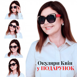 Солнцезащитные очки Классик
