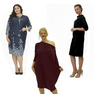 Три платья для Золушки